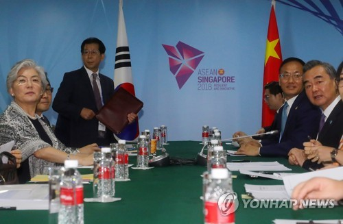 Rencontre à Singapour des chefs des diplomaties sud-coréenne et chinoise ce vendredi 3 août 2018.