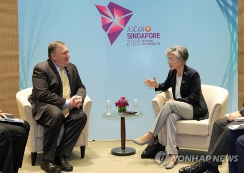 La ministre sud-coréenne des Affaires étrangères Kang Kyung-wha s'entretient le samedi 4 août 2018 avec le secrétaire d'Etat américain Mike Pompeo, au Singapore EXPO Convention & Exhibition Centre.