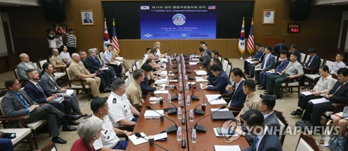Le 14e Dialogue de défense intégrée Corée-Etats-Unis (KIDD), tenu le 25 juillet 2018 au ministère de la Défense à Séoul.