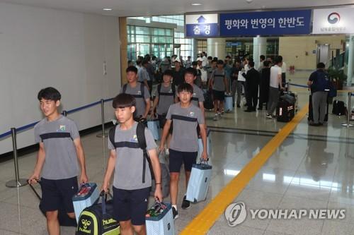 Des jeunes footballeurs arrivent au bureau de l'entrée Sud-Nord à Paju, dans la province du Gyeonggi, le vendredi 10 août 2018, pour se diriger vers Kaesong, afin de participer à un événement de football pour jeunes qui aura lieu à Pyongyang du 13 au 18 août.