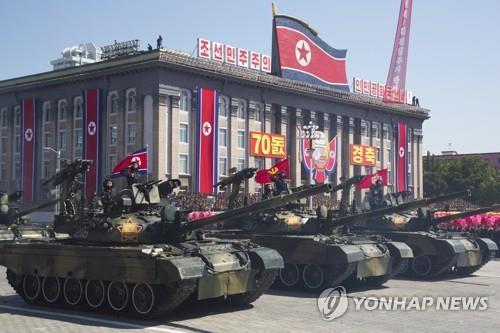 Des véhicules blindés sur la place Kim Il-sung à Pyongyang le 9 septembre 2018 à l'occasion du 70e anniversaire de la fondation de la Corée du Nord. (AP=Yonhap)