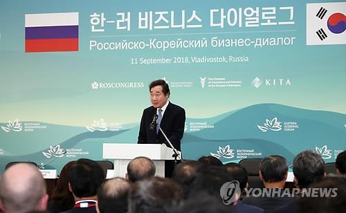 Le Premier ministre Lee Nak-yon pendant le Dialogue commercial Corée du Sud-Russie à Vladivostok ce mardi 11 septembre 2018.