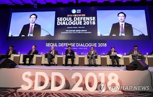 Le vice-ministre de l'Unification, Chun Hae-sung, prend la parole le jeudi 13 septembre 2018 lors du Dialogue de Séoul sur la défense (SDD) à l'hôtel Westin Chosun, dans le centre de Séoul.