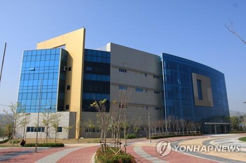 Cette photo fournie par le ministère de l'Unification montre le bâtiment de quatre niveaux qui accueille le bureau de liaison dans la ville nord-coréenne de Kaesong.