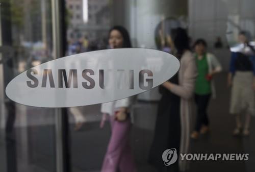 Le logo de Samsung Electronics Co.