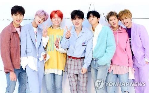 Le boys band de K-pop Monsta X (Photo d'archives Yonhap)