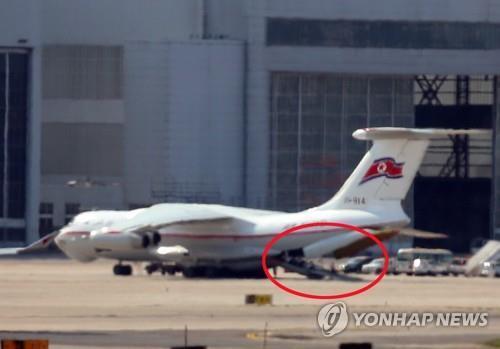 Un avion cargo de Air Koryo le 20 juin 2018 à l'aéroport international de Pékin.