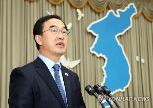 Le ministre de l'Unification Cho Myoung-gyon prononce un discours le jeudi 4 octobre 2018 lors d'un dîner officiel pour fêter le 11e anniversaire de la déclaration commune du 4-Octobre, au Palais de la culture du peuple à Pyongyang. (Joint Press Corps-Yonhap)