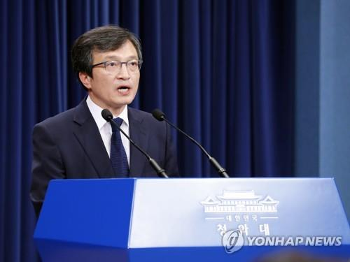 Porte-parole présidentil Kim Eui-kyeom (Photo d'archives Yonhap)