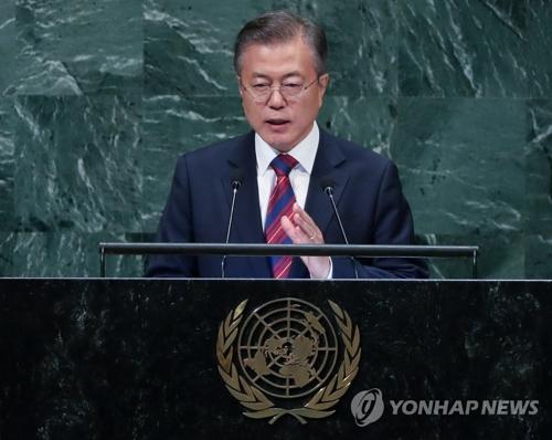 Le président Moon Jae-in prononce un discours le 26 septembre 2018, lors de l'Assemblée générale des Nations unies.