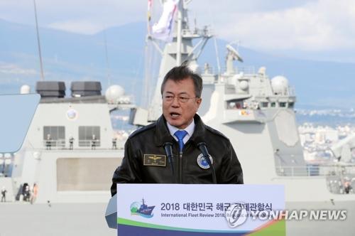 Le président Moon Jae-in prononce un discours le 11 octobre 2018 sur le bateau de débarquement Il Chul Bong lors d'une revue navale internationale au large de l'île de Jeju.