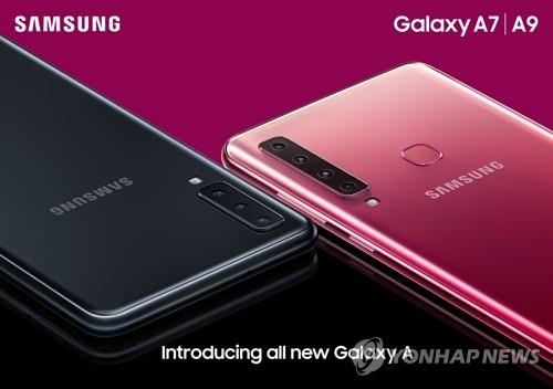 Galaxy A7 (à gauche) et Galaxy A9. (Samsung Electronics Co.)