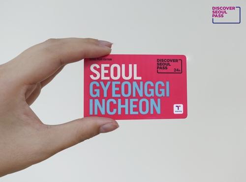 Cette photo fournie par la municipalité de Séoul montre la version limitée du Discover Seoul Pass, le 5 novembre 2018.