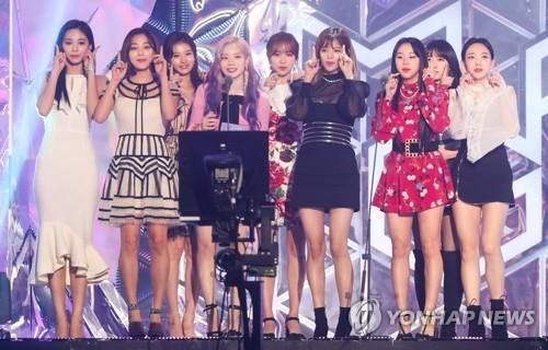 Les membres du girls band TWICE lors des MBC Plus X Genie Music Awards (MGA).