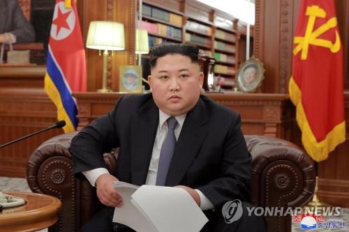 (5e LD) Kim Jong-un se dit prêt à rencontrer Trump et appelle à des mesures correspondantes
