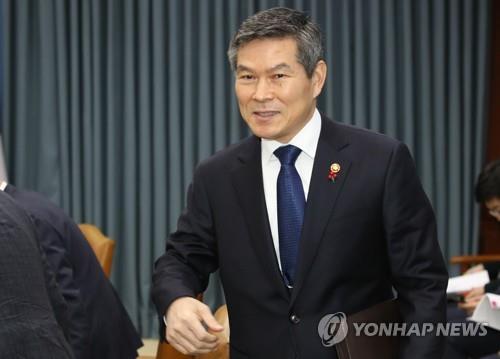 La Corée du Nord priée de prendre des «mesures responsables» pour ses provocations de 2010