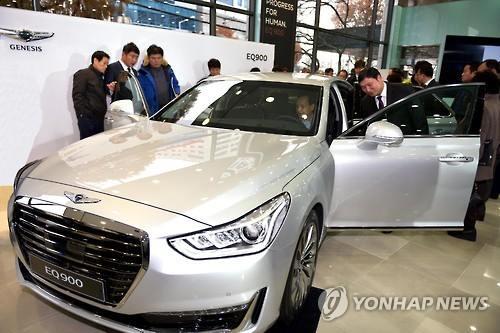 現代自動車の「ジェネシスEQ900」=(聯合ニュース)