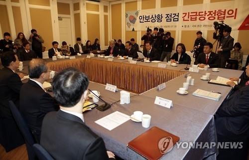 国会で開かれた緊急安保状況点検協議会=18日、ソウル(聯合ニュース)