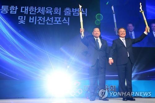 新生大韓体育会が発足式 「スポ...