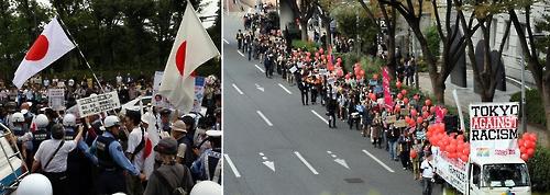 ヘイトスピーチを行う団体(左)とヘイトスピーチに抗議するカウンター活動=(聯合ニュース)