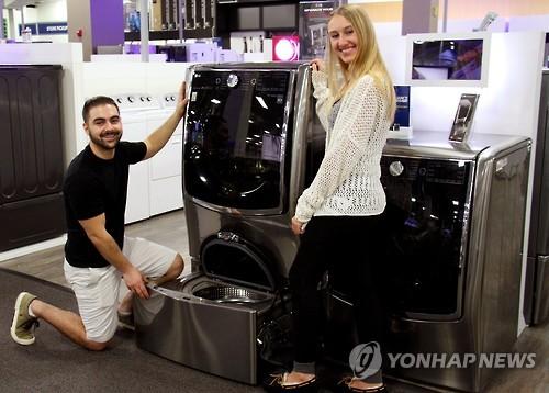 LG電子の洗濯機(資料写真)=(聯合ニュース)