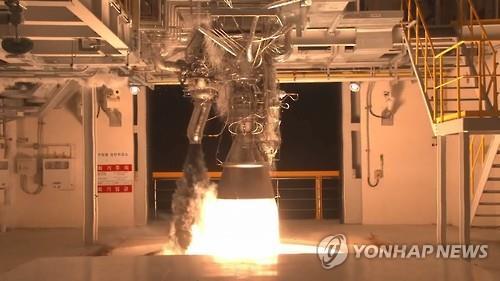 5月に行われた、75トン液体エンジンの燃焼実験の様子(韓国航空宇宙研究院提供、資料写真)=(聯合ニュース)