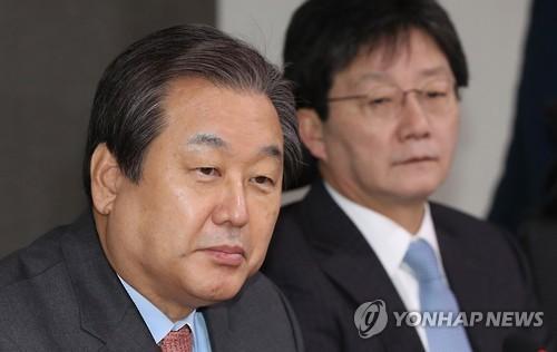離党宣言の韓国与党非主流派35人...