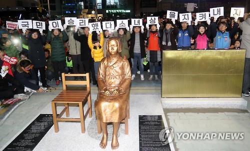 釜山・日本総領事館前の少女像=(聯合ニュース)