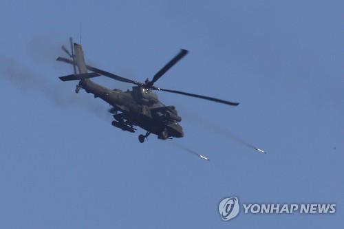 戦闘ヘリコプター「AH64」=(聯合ニュース)