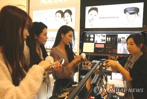 エギョンの化粧品売り場(資料写真)=(聯合ニュース)