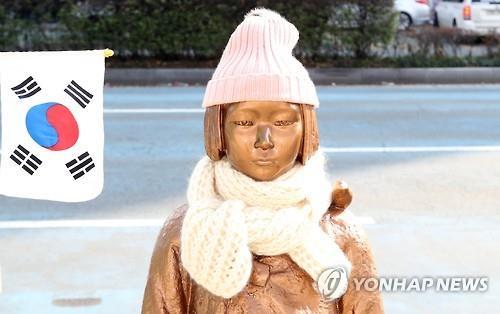 日本総領事館前の少女像(資料写真)=(聯合ニュース)