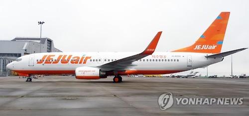 チェジュ航空の旅客機(同社提供)=(聯合ニュース)