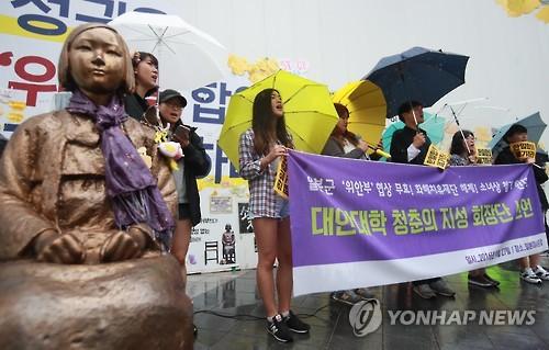 駐韓日本大使館前に設置された少女像(資料写真)=(聯合ニュース)