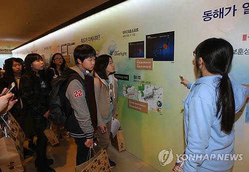 昨年2月に開催された「国家ブランドUP展示会」の様子=(聯合ニュース)