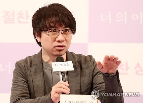会見で質問に答える新海誠監督=10日、ソウル(聯合ニュース)