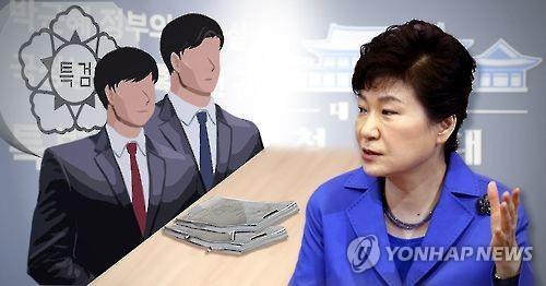 李在鎔容疑者の逮捕は朴大統領をめぐる特別検察官の捜査に追い風となりそうだ=(聯合ニュース)