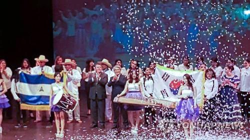 昨年7月、中米ニカラグアで開かれた韓流公演(資料写真)=(聯合ニュース)