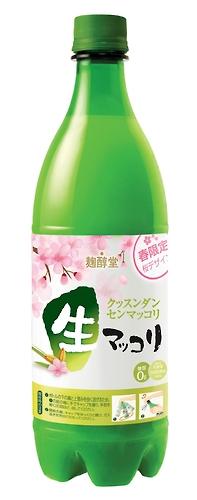 「麹醇堂生マッコリ 春限定桜デザイン」(同社提供)=(聯合ニュース)