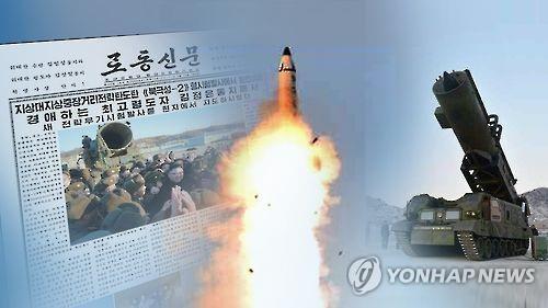 北朝鮮のミサイル発射実験の模様(資料写真)=(聯合ニュース)