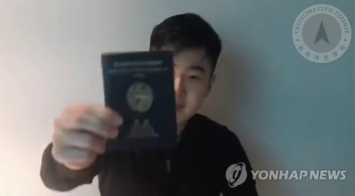 動画で北朝鮮旅券を見せるハンソル氏(ユーチューブより)=8日、ソウル(聯合ニュース)
