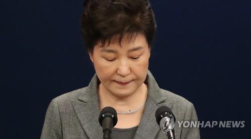 朴氏は韓国憲政史上で初めて失職した大統領になった=(聯合ニュース)