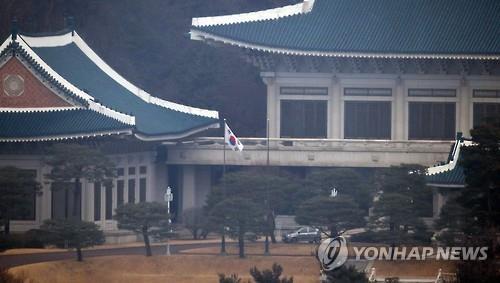 国旗の横に掲げられていた大統領を象徴する「鳳凰旗」が降ろされた青瓦台(大統領府)=(聯合ニュース)