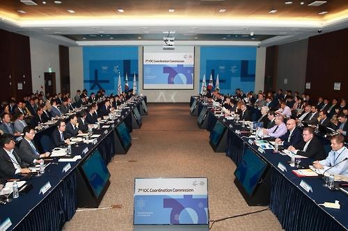 昨年10月に平昌で開かれた第7回調整委員会本会議の様子(組織委員会提供)=(聯合ニュース)