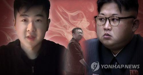 金正男氏(中央)と息子のハンソル氏(左)、異母弟の正恩氏=(聯合ニュース)