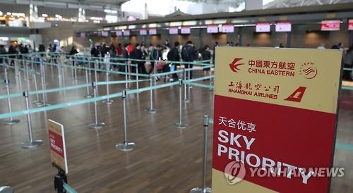 中国系航空会社のカウンターからはチェックイン待ちの列が消えた=(聯合ニュース)
