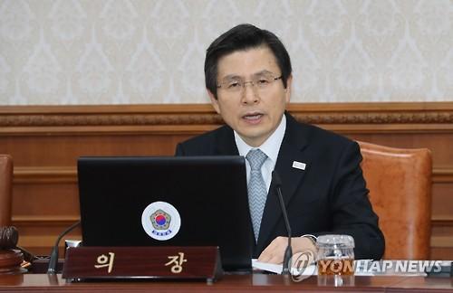 黄教安・大統領権限代行首相=15日、ソウル(聯合ニュース)