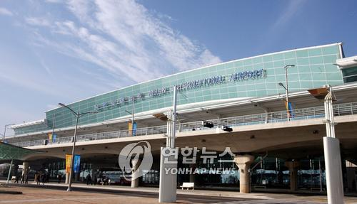 務安国際空港=(聯合ニュース)