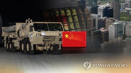 中国は韓国に対しTHAAD配備への報復とみられる措置を相次いで取っている=(聯合ニュースTV)