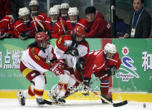 北朝鮮女子アイスホッケーチーム=(聯合ニュース)