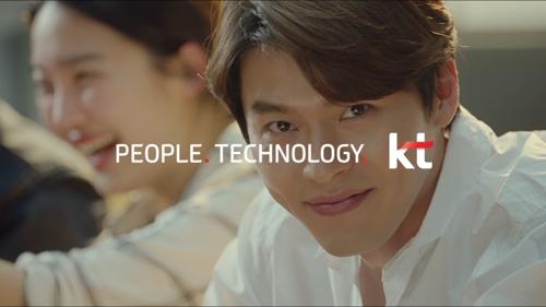 ヒョンビンが出演した広告(KT提供)=(聯合ニュース)